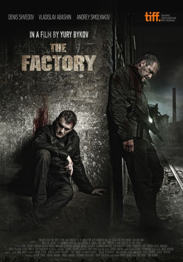 Poster_Factory