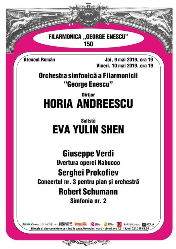 afis Horia Andreescu